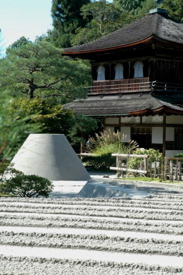 Ginkaku-ji, the Silver Pavilion, Kyoto