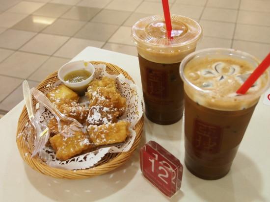 Singapore iced coffee